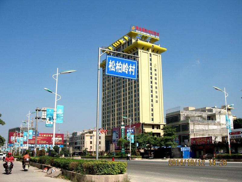 铺面流沙:普宁市新城中华地址25幢2503-2504号(即电器街)如果选罗汉果图片